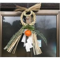 島根県雲南市産 しめ飾り 玄米もちセット G