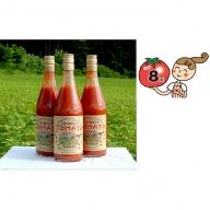【糖度8度】フルーツトマトジュース710ml×3本