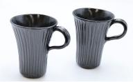 A85-5 乃利陶窯 五臓六腑が喜ぶ ビアカップ