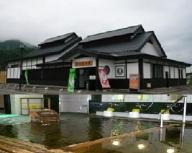 道の駅いかりがせき 関の庄温泉入浴回数券12回