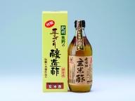 天然醸造 玄米黒酢500ml