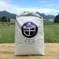 特別栽培米 宇陀米 ひとめぼれ 10kg