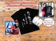 レールマウンテンバイクGattanGo オリジナルTシャツとトンネルクッキーセット[A0124]