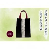 【母の日ギフト専用】MO-8802_手織りさつま絣使用!小粋な手提げ袋(赤紫)