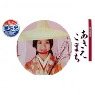 【吉運商店】 令和元年産 あきたこまち 無洗米 10kg