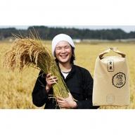 【早期受付開始】令和2年 三種町産 あきたこまち 玄米10kg(6カ月間連続発送)合計60kg<安藤食品>