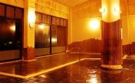 【ゆうぱる】温泉宿泊券 素泊り(食事なし)1泊2日 1名様分 和室8畳