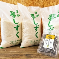 E−105.佐賀県産夢しずく&自社栽培原料の黒豆グラッセ