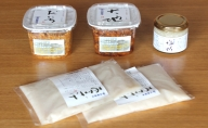 糀菌が活きてる生の発酵食品セット1