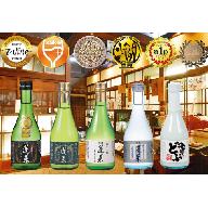 金賞受賞飲み比べセット 金賞受賞酒300ml×5本セット[B0075]