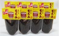 醤油の名産地小豆島で作られた杉樽仕込みのおいしいもろみ(小パック8袋)