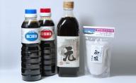 小豆島元屋商店こだわり醤油とお塩のセット