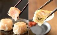 浜松発!いえやす自慢の浜松餃子・しゅうまい食べ比べ7種セット