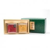 AA-100 枕崎有機紅茶 グレート・テイスト・アワード2015受賞 姫ふうき 姫ひかり 国産紅茶