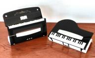 【音楽の都 浜松】ピアノデザインのBOXティッシュカバー2点セット