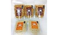 若狭町産の玄米・米を使用の無糖のポン菓子セット(糖類は不使用)