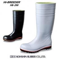 【国内シェアトップメーカーの安全・衛生対策長靴】高機能長靴(白)<ハイブリーダー HB−200 白>