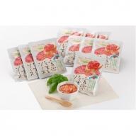 【1020-03】玄米トマトソースセット(20袋)