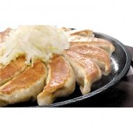 五味八珍 浜松餃子140個