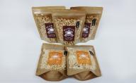 若狭町産の玄米・米を使用の米のポン菓子セット(栽培期間農薬不使用)