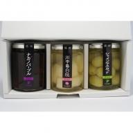 【長野市産】川中島白桃・シャインマスカット・ナガノパープルジュレセット 果物の王様3種ジュレセット