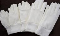 お子様の肌に優しいコットン綿手袋(3双)