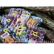 飛騨ジビエ BBQセット 水村農園 根深ネギ入り 2~3人前 バーベキュー ジビエ串 鹿 猪 熊 串焼き ソーセージ ねぎま ベーコン[C0072]