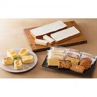 まるたや洋菓子店 まるたやのチーズケーキと半熟チーズスフレと焼き菓子詰合せ