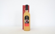 百年紅玉ジュース ~樹齢百年のまろやかな酸味~