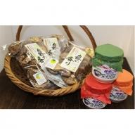 C1-01 【大分県の原木椎茸】料理に便利なシイタケ粉と乾しいたけセット