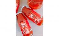【3ヶ月連続お届け】毎月12本届く遠州そだちのトマトジュース※クレジット限定