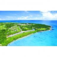 【1・2月限定】沖縄県小浜島はいむるぶし宿泊券