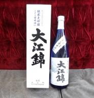 純米大吟醸 雪女神 大江錦720ml×1本