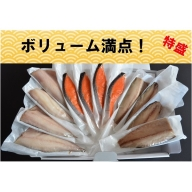 A567.昆布漬干物セット(12枚入)
