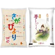 A−078.佐賀の美味しい特A米セット
