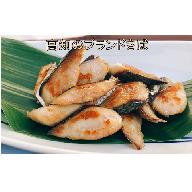 【A-97】清水さばカット干物(一口サイズ)