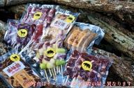 《事前予約》飛騨ジビエ BBQセット 水村農園 アスパラガス入り 2~3人前 バーベキュー ジビエ串 鹿 猪 熊 串焼き ソーセージ ベーコン[C0078]