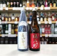 B5105 「角右衛門・福小町」特別純米 希少酒セット
