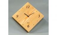 西川材 ひし形掛け時計