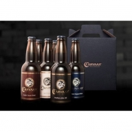 CARVAAN BREWERY クラフトビール
