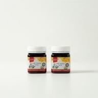 生活の木メディカルハーブガーデン薬香草園 マヌカハニー食べ比べセット
