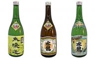 呉の地酒[水龍]宝珠/黒松/本醸造 3本セット(720ml×3本)