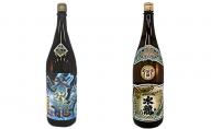 呉の地酒[水龍]蒼龍/吟醸酒2本セット(1,800ml×2本)