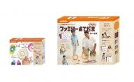 現代版 昔の遊びセット(お手玉・こま)(2)