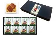 遠州の大漁 海鮮祭丼 【うな丼】【配送不可:離島】