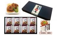 遠州の大漁 海鮮祭丼 【鱧カバ丼】 ※うなぎまぶし2食付き【配送不可:離島】