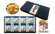 遠州の大漁 海鮮祭丼 【しらす丼】 ※うなぎまぶし1食付き【配送不可:離島】