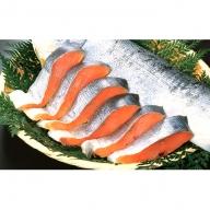 北海道日高産秋鮭山漬け姿切り身約2.5kg