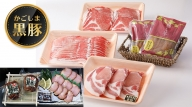 特選黒豚(約1.3kg)・黒豚焼豚(2個)・干し芋(約200g)セット