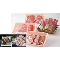 【B02061】特選黒豚(約1.3kg)・黒豚焼豚(2個)・干し芋(約200g)セット